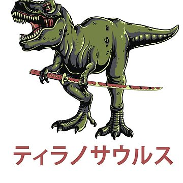 Japanese T-Rex Samurai by adjua