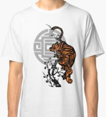 Prowling Tiger Classic T-Shirt