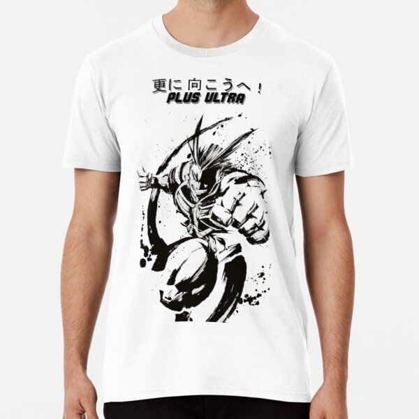 all might Premium T-Shirt