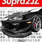 Toyota Supra MK4 2JZ (Black) by osmancetinyapic