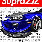 Toyota Supra MK4 2JZ (Blue) by OSY Graphics