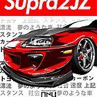 Toyota Supra MK4 2JZ (Red) by OSY Graphics