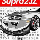 Toyota Supra MK4 2JZ (White) by OSY Graphics