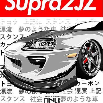 Toyota Supra MK4 2JZ (White) by osmancetinyapic