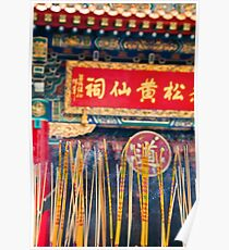 Wong Tai Sin Temple 2 Poster