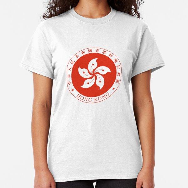 Emblem of Hong Kong Classic T-Shirt