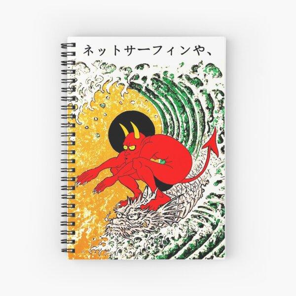Surf Or Die Spiral Notebook