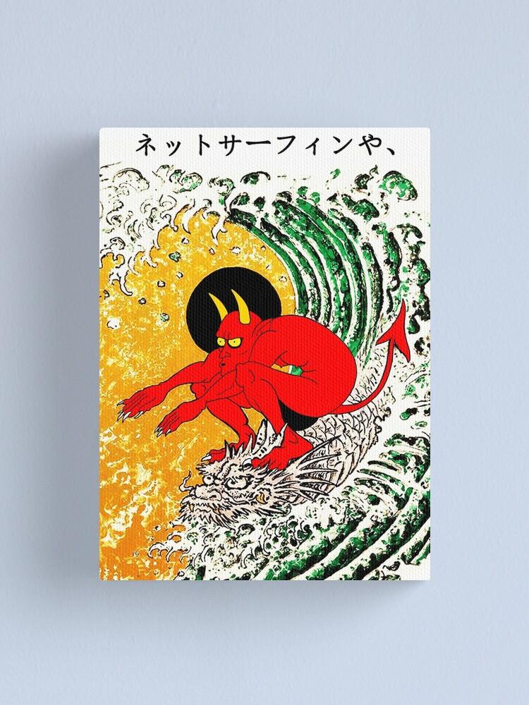 Alternate view of Surf Or Die Canvas Print