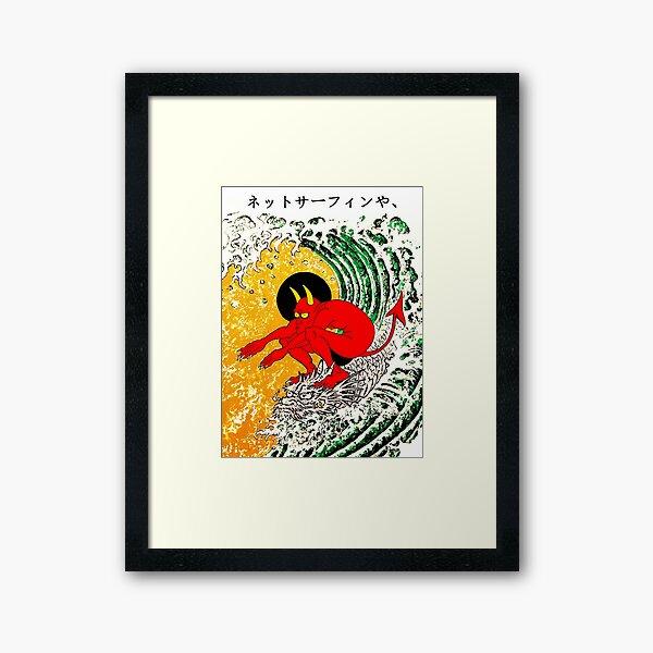 Surf Or Die Framed Art Print