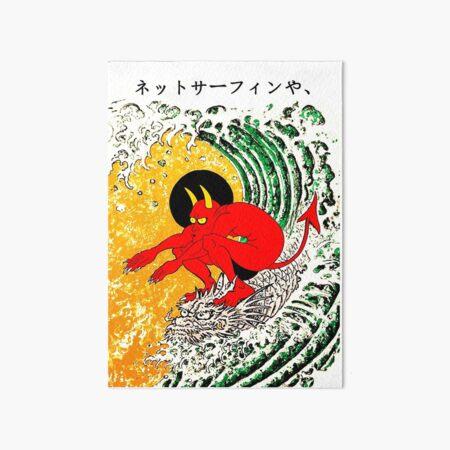 Surf or die Impression rigide