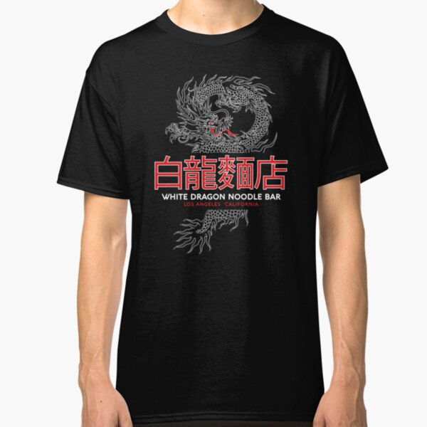 White Dragon Noodle Bar - ½ White Cut Cantonese Variant Classic T-Shirt