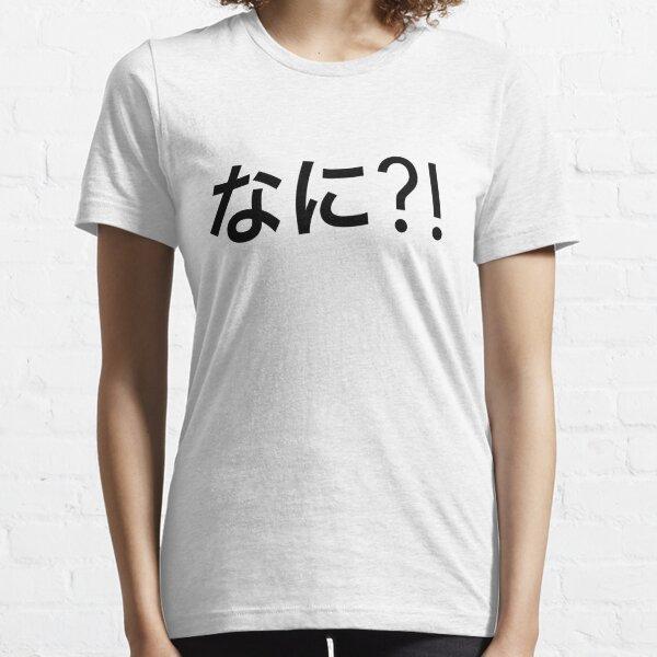 Nani Japanese Swag Essential T-Shirt