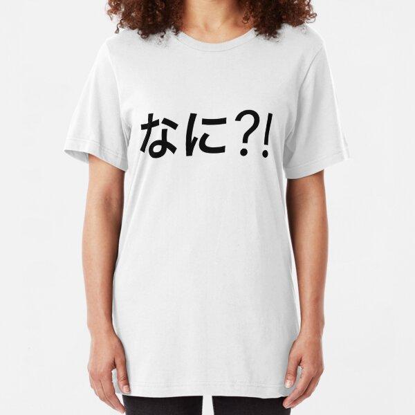 Nani Japanese Swag Slim Fit T-Shirt
