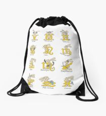 The Twelve signs of the Wabbit Zodiac Drawstring Bag