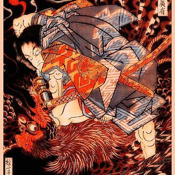 Japanese Samurai Art by biggeek