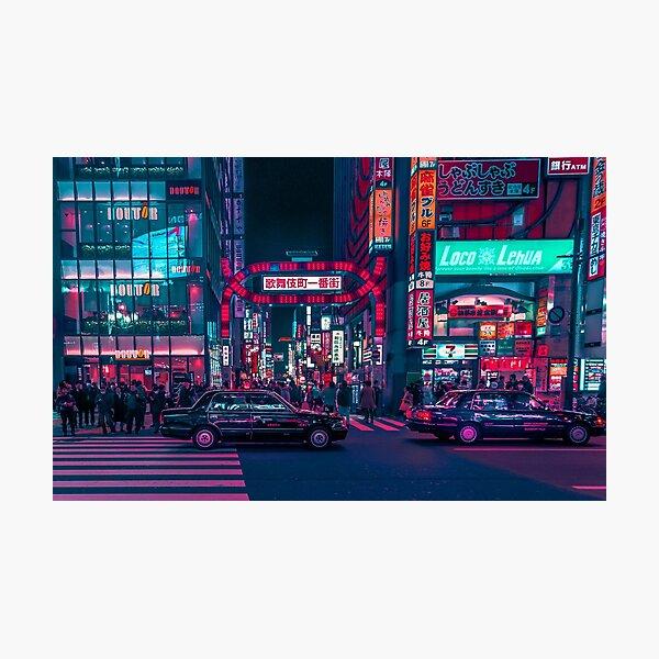 Cyberpunk Tokyo Street Photographic Print