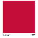 Red Passion Japanese Color Library Design by PerttyShirty