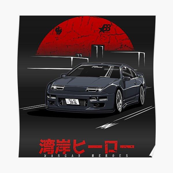 Wangan Heroes Z32 - Black Poster
