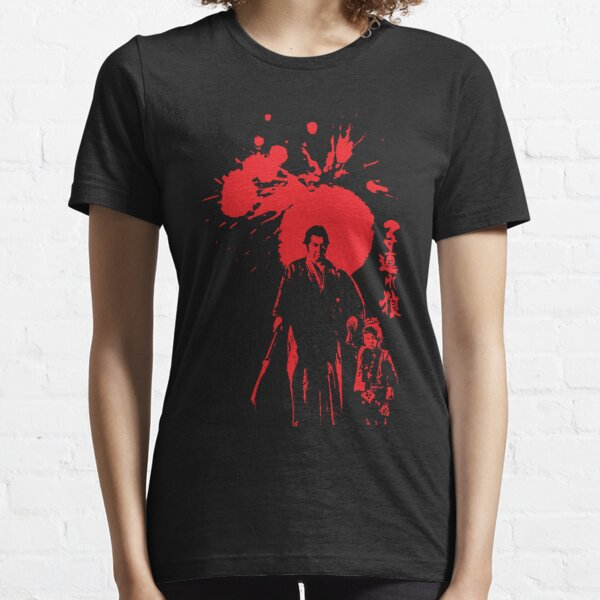 Lone Wolf and Cub Essential T-Shirt