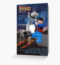 Brick to the Future Greeting Card
