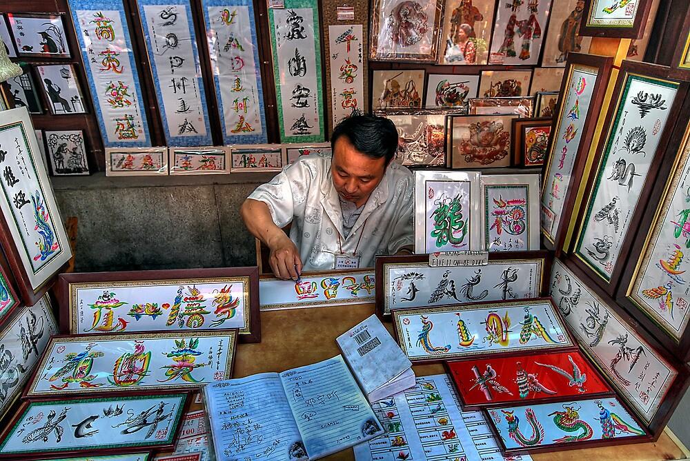 Caligraphy Man - Shanghai by HKart
