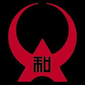 Yamato Kanagawa flag Japan by alphaville
