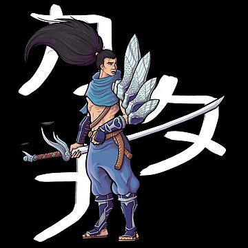 Yasuo the Unforgiven by JordiRapture36