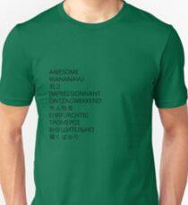 awesome languages (black) T-Shirt