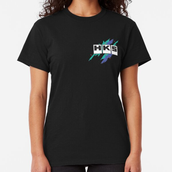!HKS Classic T-Shirt