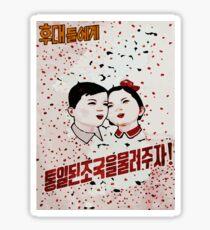 Our children Celebrate spring's arrival propaganda poster  Sticker