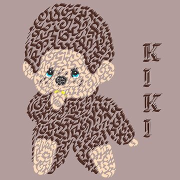 Monchhichi, the Stuffed Toy Monkey by Karotene