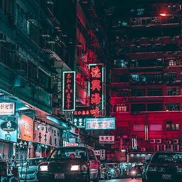 Tokyo  by SayAhh