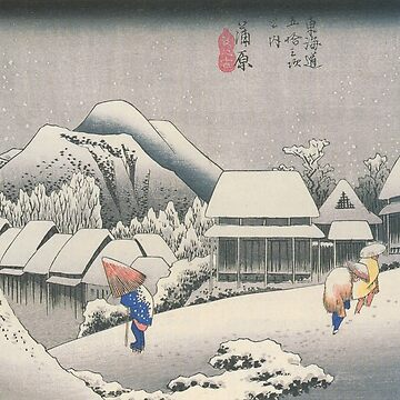 A Village In The Snow by Utagawa Hiroshige (Reproduction) by RozAbellera