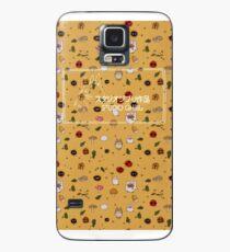 Ghibli Case/Skin for Samsung Galaxy