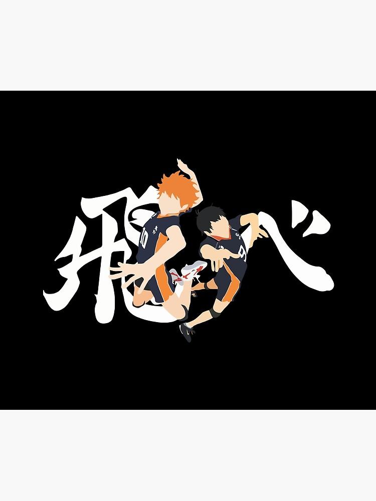 karasuno team by Raonoimel