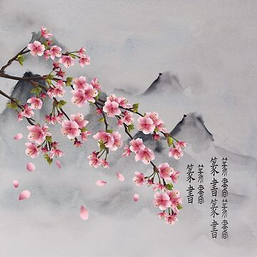 Chinese Style Mountain with Sakura Blossoms by JMarielle
