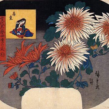 Autumn by Utagawa Hiroshige (Reproduction) by RozAbellera