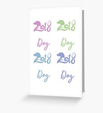 2018 Year Of The Dog2018 Pop Greeting Card