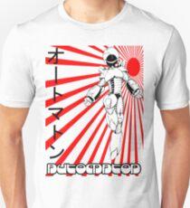 Automaton Unisex T-Shirt