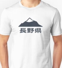 Camiseta unisex Nagano, Japón