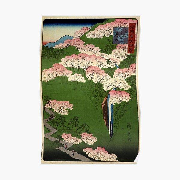 Yoshino Mountain In Yamato Province - Hiroshige Utagawa - 1859 - woodcut Poster