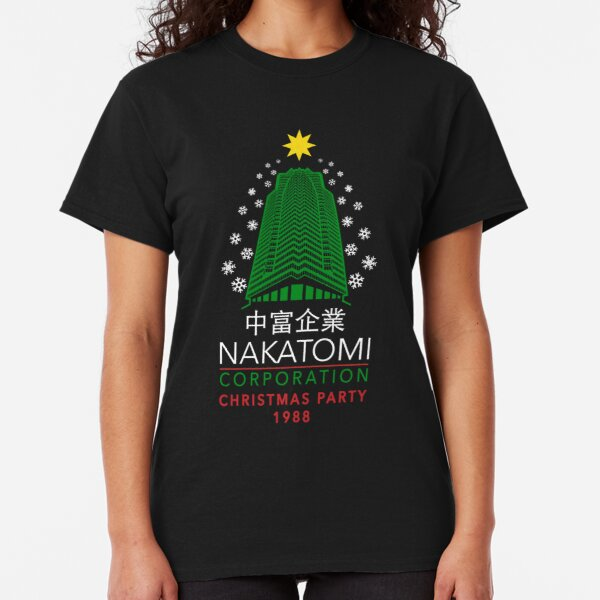 Nakatomi Corporation Christmas Party Snowflake Tower Classic T-Shirt