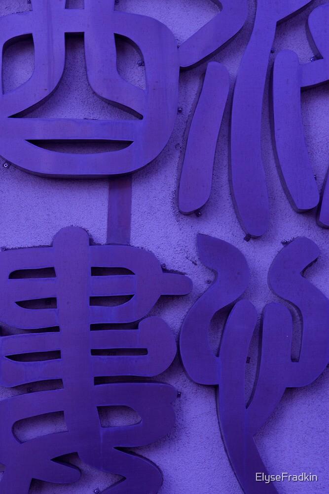 Purple Calligraphy by ElyseFradkin