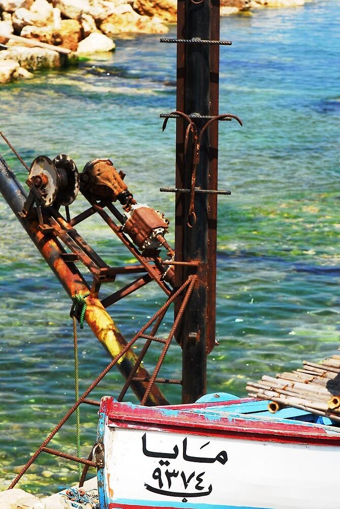 Lebanon Beruit Old Boat by noelmiller