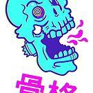 Gashadokuro by strangethingsA