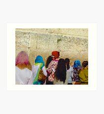WHISPERED PRAYERS (Western Wall, Jerusalem Israel) Art Print