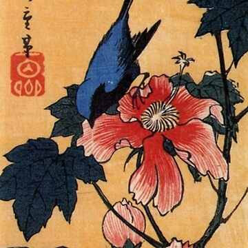 Bird On A Hibiscus Flower by Utagawa Hiroshige (Reproduction) by RozAbellera