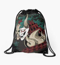 吉光 Yoshimitsu, Leader Of The Honorable Manji Clan Drawstring Bag