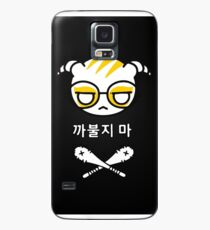Dokkaebi Case/Skin for Samsung Galaxy