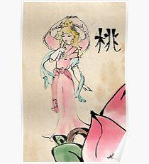 Princess Peach of the Mushroom Dynasty  Poster